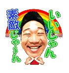 ANZEN漫才(みやぞん&あらぽん)(個別スタンプ:09)