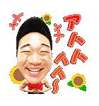 ANZEN漫才(みやぞん&あらぽん)(個別スタンプ:10)