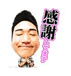ANZEN漫才(みやぞん&あらぽん)(個別スタンプ:14)