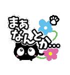 クロネコと花2(個別スタンプ:02)
