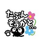 クロネコと花2(個別スタンプ:03)
