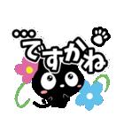 クロネコと花2(個別スタンプ:04)
