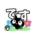 クロネコと花2(個別スタンプ:31)
