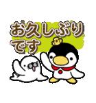 ほっこりペンギン 11(個別スタンプ:01)