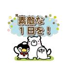 ほっこりペンギン 11(個別スタンプ:03)