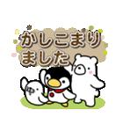 ほっこりペンギン 11(個別スタンプ:04)