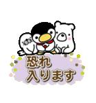 ほっこりペンギン 11(個別スタンプ:05)