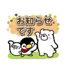 ほっこりペンギン 11(個別スタンプ:06)