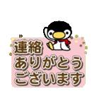 ほっこりペンギン 11(個別スタンプ:07)