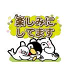 ほっこりペンギン 11(個別スタンプ:09)
