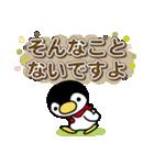 ほっこりペンギン 11(個別スタンプ:15)