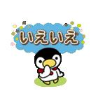 ほっこりペンギン 11(個別スタンプ:21)