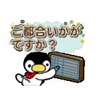 ほっこりペンギン 11(個別スタンプ:25)
