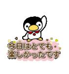 ほっこりペンギン 11(個別スタンプ:28)
