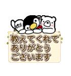 ほっこりペンギン 11(個別スタンプ:30)
