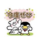 ほっこりペンギン 11(個別スタンプ:31)