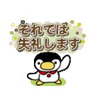 ほっこりペンギン 11(個別スタンプ:39)