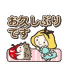 ハリネズミと女の子 5(個別スタンプ:1)