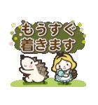 ハリネズミと女の子 5(個別スタンプ:35)