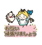 ハリネズミと女の子 5(個別スタンプ:38)