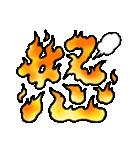 感情や状況が伝わる漢字一文字 vol.1(個別スタンプ:1)