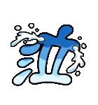 感情や状況が伝わる漢字一文字 vol.1(個別スタンプ:2)