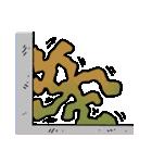感情や状況が伝わる漢字一文字 vol.1(個別スタンプ:12)