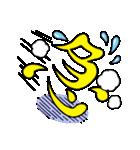 感情や状況が伝わる漢字一文字 vol.1(個別スタンプ:16)