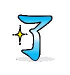 感情や状況が伝わる漢字一文字 vol.1(個別スタンプ:18)