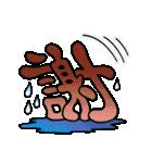 感情や状況が伝わる漢字一文字 vol.1(個別スタンプ:19)