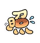 感情や状況が伝わる漢字一文字(デカ文字)