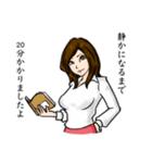 女教師の日常(個別スタンプ:4)