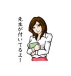 女教師の日常(個別スタンプ:28)