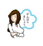 女教師の日常(個別スタンプ:39)