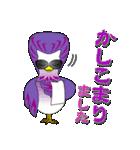 トリンキーズ常用語とリアクション Ver2(個別スタンプ:02)