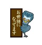 トリンキーズ常用語とリアクション Ver2(個別スタンプ:03)