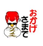 トリンキーズ常用語とリアクション Ver2(個別スタンプ:07)