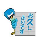 トリンキーズ常用語とリアクション Ver2(個別スタンプ:08)