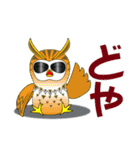 トリンキーズ常用語とリアクション Ver2(個別スタンプ:24)