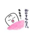 でんとくん(個別スタンプ:40)