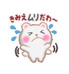 【きみえ】さんが使う☆名前スタンプ(個別スタンプ:06)