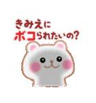 【きみえ】さんが使う☆名前スタンプ(個別スタンプ:23)