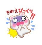 【きみえ】さんが使う☆名前スタンプ(個別スタンプ:25)