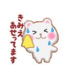 【きみえ】さんが使う☆名前スタンプ(個別スタンプ:27)