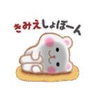 【きみえ】さんが使う☆名前スタンプ(個別スタンプ:30)