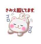 【きみえ】さんが使う☆名前スタンプ(個別スタンプ:36)