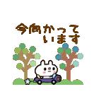 動く♪うささんのごあいさつ2(個別スタンプ:06)