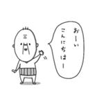 ジイとシロ(個別スタンプ:1)