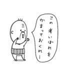 ジイとシロ(個別スタンプ:2)