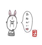 ジイとシロ(個別スタンプ:4)